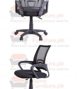 Cherry Office Chair by Apnafurniture.pk