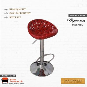 Memories Bar Stool